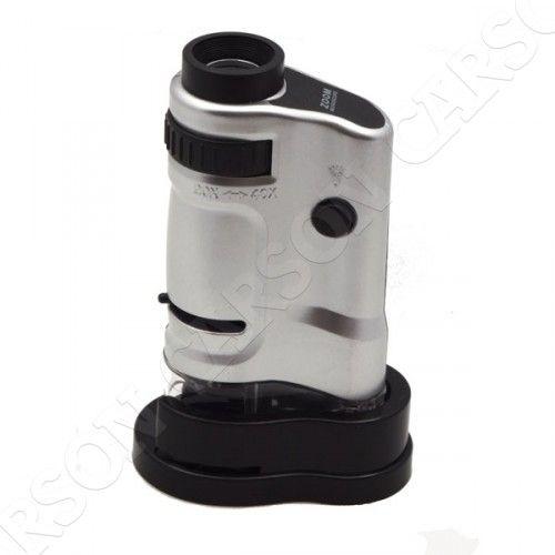 Digiphot Dětský mikroskop 20-40x s LED světlem KM-20