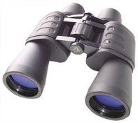 Binokulární dalekohled Bresser Hunter 16x50
