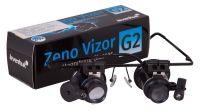 Lupa Levenhuk Zeno Vizor G2